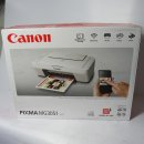 Canon PIXMA MG3051 - Multifunktionsdrucker
